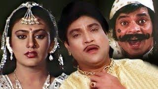 Jode Rahejo Raaj Full Movie- જોડે રહેજો રાજ -Super Hit Gujarati Movies–Action Romantic Comedy Movies