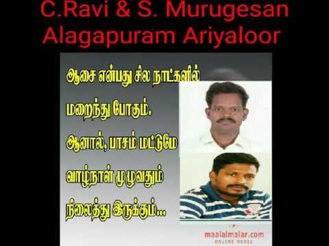 Xxx Mp4 Alagapuram Naam Tamilar Katchi 3gp Sex