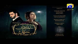 Bedardi Saiyaan Episode 16 Teaser Promo | Har Pal Geo