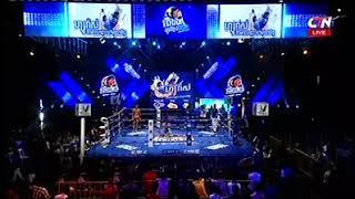 គូរម៉រាតុងវគ្គផ្ដាច់ព្រ័ត Bankayak vs Vigo (Thai) CTN Khmer boxing 24/11/2018