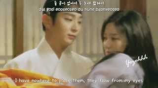 Eun Ga Eun - Sad Wind FMV (Scholar Who Walks The Night OST)[Eng Sub + Rom + Hangul]