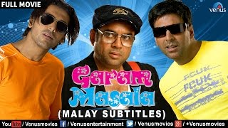 Garam Masala - Malay Subtitle | Bollywood Comedy Movies | Akshay Kumar Movies |Bollywood Full Movies