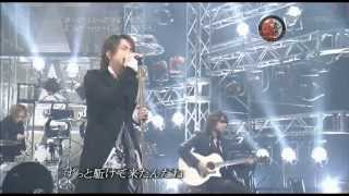 L'arc~en~ciel Bless HD