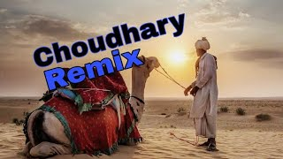Aado Tedo Chale Choudhary Remix | Dj Mbhadu | New Rajasthani Dj Remix Song 2018