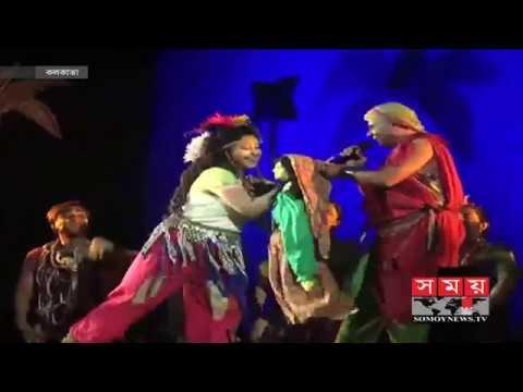 Xxx Mp4 কলকাতার নাট্য উৎসবে বাংলাদেশের নাটক West Bengal News Somoy TV 3gp Sex