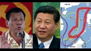 【中國情報】菲律宾强人总统弃美亲中,习近平或将收复南海? 20161020