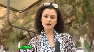 Jindagi Bageko Khola Ho  Shooting Report