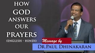 How God answers our prayer (English - Hindi) - Dr. Paul Dhinakaran