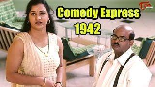 Comedy Express 1942 | B 2 B | Latest Telugu Comedy Scenes | #ComedyMovies