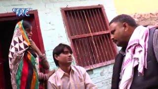 भईया अलगावतारs काहे  Dos Kekar Ba | Kumar Pappu Ji | Bhojpuri Lok Geet