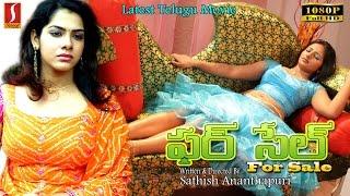FOR SALE Latest Telugu Full Movie | Telugu Movies | Telugu Dubbed Movies 2016 New Release