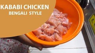 Kababi Chicken