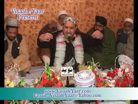 Urdu Hamd Allah Ho Jalla Jala Laho Shahbaz Qamar Fareedi.By Visaal