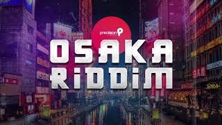 "Voice - Alive and Well ft. Bishop Anstey High School Choir (Osaka Riddim) ""2019 Soca"" [Precision]"
