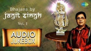 Jagjit Singh Bhajans | Hindi Devotional Songs | Audio Jukebox