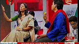 Amal Akash, Mandi (Garo) Song