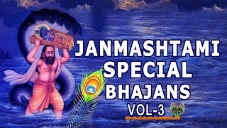 Janmashtami Special Bhajans Vol.3 I Full Audio Songs Juke Box