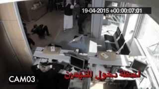 +18 حصريا بالفيديو: سطو مسلح على بنك اجنبي ب6 اكتوبر ومقتل أحد العملاء ثم الهروب