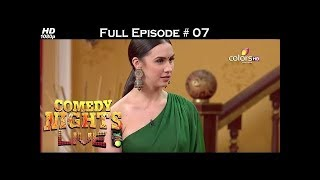 Comedy Nights Live - Loren & Diljit Dosanjh - 13th March 2016 - Full Episode (HD)