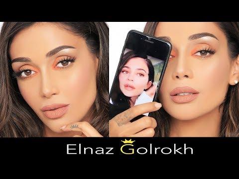 Kylie Jenner Vogue Makeup Tutorial | Elnaz Golrokh  الناز گلرخ
