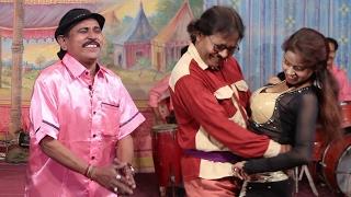 राजा..खड़ा करके मारो - Raja.. Khada Karke Maro - HD Rampat Harami Ki Nautanki 2017 Hindi