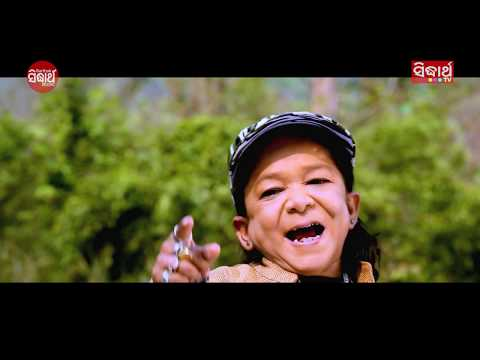 Xxx Mp4 Best Comedy Scene Babu Khusi Heijibe New Odia Film Nijhum Ratira Sathi Sidharth TV 3gp Sex