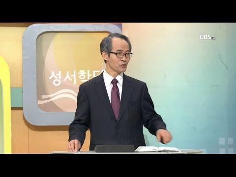 사사기 1강 - 김기석 목사