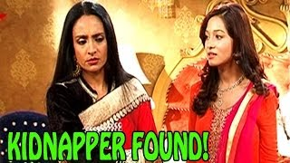 Beintehaa: SHOCKING| Aaliya and Zain catch the KIDNAPPER| FULL EPISODE 9th April 2014