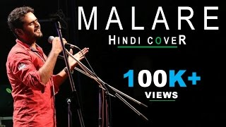 Mujhme- Hindi Cover of Malare |Shreeraj Kurup & Vibhas Purushu