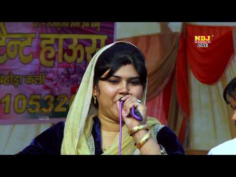 Xxx Mp4 Latest Haryanvi Ragni 2017 New तू चलके दिए दवाई । Suresh Gola Radha Choudhary NDJ Music 3gp Sex