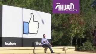 فيسبوك تنوي منافسة نتفليكس ويوتيوب