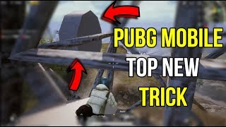 PUBG Mobile TOP New TRICK ! Only 0.6% People Know about this Trick