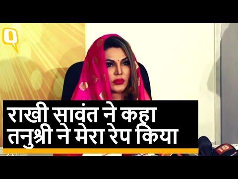 Xxx Mp4 Rakhi Sawant ने Tanushree Dutta पर लगाए Rape के आरोप Quint Hindi 3gp Sex