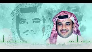 ( الراس صامل ) كلمات سعد بن شفلوت قصيدة مجاراة لقصيدة الوزير سعود القحطاني الراس شامخ