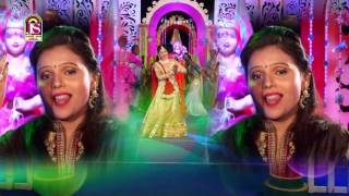 Dhanya Maa Tu Jogni | New Kajal Meriya Garba Song | Navrang | Gujarati Song