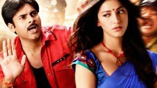 Gabbar Singh Audio Release Function Full Length Video
