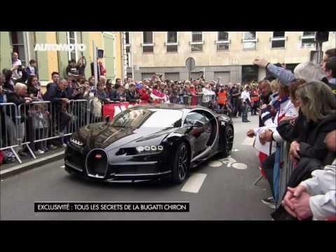 La Bugatti Chiron à 380 km h sur le circuit des 24H du Mans