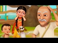 Mama Mama | Telugu Rhymes for Children | Infobells