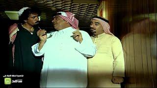 #بيني_وبينك | طارق يهدد مناحي وجاره !