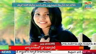 Telugu Student Mounika's suicide shakes Chennai's Satyabama University - INDIA TV Telugu