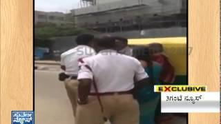 Police brutality in bangalore | Shocking Brutality at Bangalore caught on camera