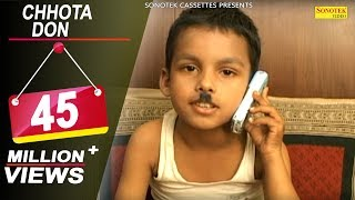 Chhota Don Kids Movie Full Comedy Cute Acting 1
