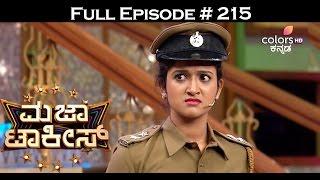 Majaa Takies - 2nd April 2017 - ಮಜಾ ಟಾಕೀಸ್ - Full Episode HD