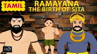 Ramayan In Tamil - The Birth Of Sita - Stories For Children - Animated Cartoon - Kids Stories