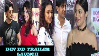 Ekta Kapoor Web Series | DEV DD Trailer Launch | ALT Balaji | Adaa Khan | Ssharad Malhotra