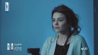 رمضان 2018 - مسلسل تانغو على LBCI و LDC - في الحلقة 6