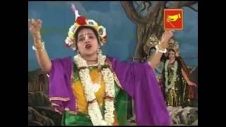Bengali Krishna Lila Kirtan | Kaliodaman | Chaitali Chattaraj | Beethoven Record | VIDEO SONG