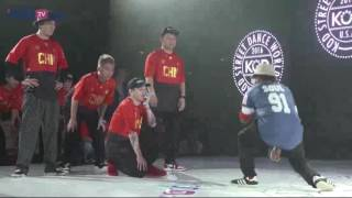 KOD WORLD CUP 2016 China vs USA Popping Top 8