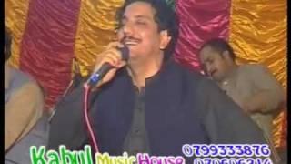 Khalid Malik Paron Na Malomede.