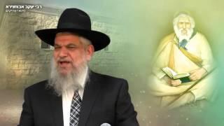 סיפורי צדיקים: רבי יעקב אבוחצירא - הרב הרצל חודר  HD